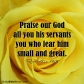 Revelation 19:5  I  DailyBibleMeme.com